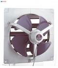 Quạt thông gió KDK 50AEQ2
