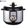 Nồi áp suất điện Healthy Cooking Supor CYYB50YA10VN-100