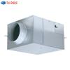 Quạt hút công nghiệp Cabinet Panasonic FV-12NS3
