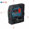 Máy cân mực chuẩn Laser 5 điểm Bosch GPL 5