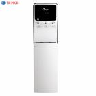 Máy lọc nước RO tích hợp làm nóng lạnh Fujie WPD5300C