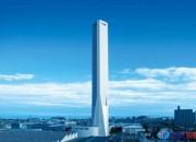 Mitsubishi Electric: Thương hiệu theo đuổi những điều không tưởng
