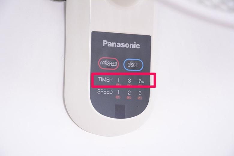 Quạt treo tường Panasonic F-409MG