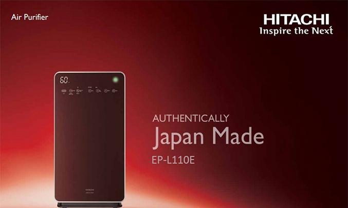 Máy lọc không khí Hitachi EP-L110E 240 (BR) có bộ lọc HEPA đa lớp