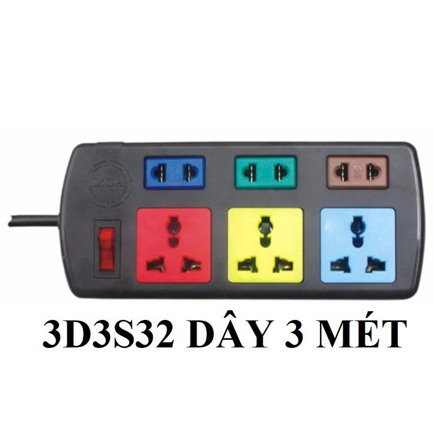 Ổ Cắm Điện Đa Năng LiOA 3D3S32